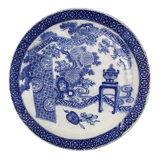 Large 19th-C. Imari Charger - Image 1 of 11