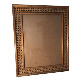 """1970s Boho-Chic Wicker and Bamboo Picture Frame 17""""x21"""""""