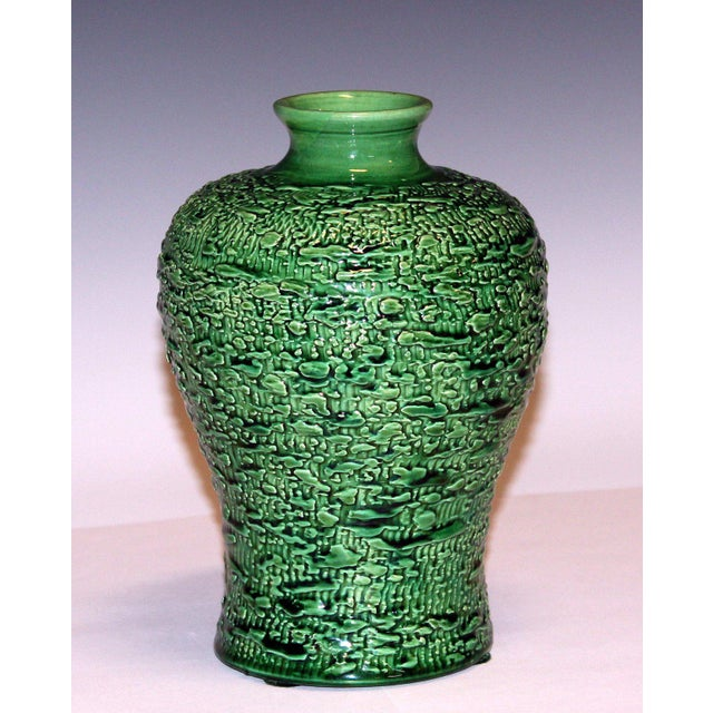 Awaji Pottery Meiping Vase With Textured Surface For Sale - Image 9 of 9