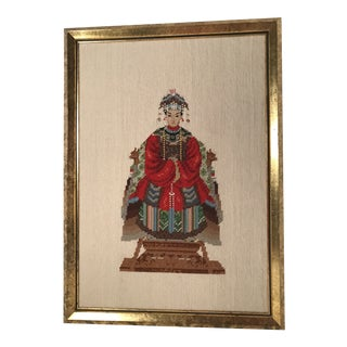 Vintage Asian Influenced Hand Made Needlepoint in Gold Frame For Sale