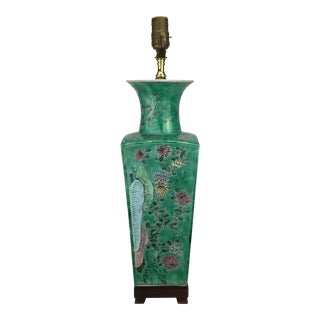 1970s Vintage Vase Lamp With Lotus Flowers For Sale