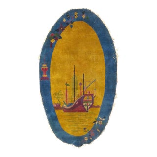 Oval Chinese Art Deco Rug, 3 X 5'4'' For Sale