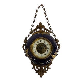 Antique French Napoleon III Bronze & Tole Boulangere Clock For Sale
