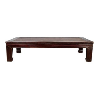 Antique Chinese Wooden Coffee Table For Sale