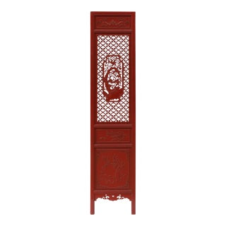Chinese Red Paint Geometric Flower Bird Accent Narrow Floor Panel Headboard For Sale