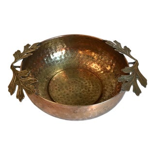 Vintage Copper and Brass Bowl For Sale