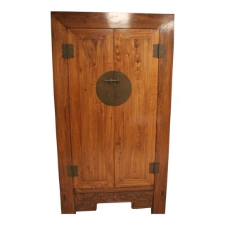 Large Chinese Ming Elm Cabinet With Brass Medallion and Hardware For Sale