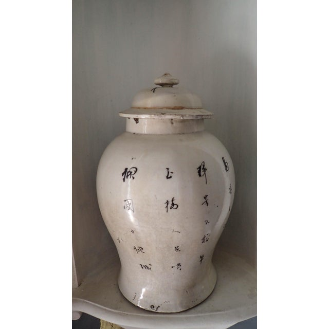 Asian Ginger Jar w/Lid and Calligraphy and Bird Decorations. Good condition with some lid damage. Pale Oatmeal Color