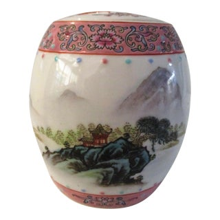 Mid-Century Japanese Hand-Painted Tea Jar For Sale