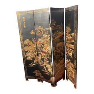 Chinese Chinoiserie Coromandel 4 Panel Room Divider Screen For Sale