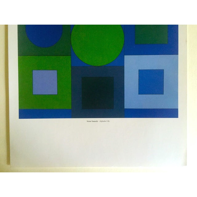 "Abstract Victor Vasarely Vintage Op Art Modernist Geometric Lithograph Print "" Alphabet v.b. "" 1960 For Sale - Image 3 of 13"