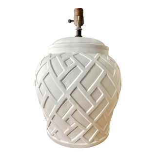 Mid 20th Century Vintage Mid-Century Italian White Terra Cotta Table Lamp For Sale
