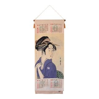 1963 Japanese Dyed Fabric Kitagawa Utamaro Ukiyo-E Geisha Woodblock Wall Calendar For Sale