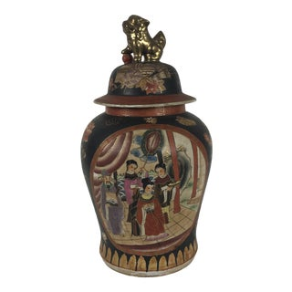 Vintage Chinese Ginger Jar Covered Urn With a Foo Dog Finial For Sale