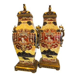 Chinese Inspired Porcelain & Ormolu Vases - a Pair For Sale