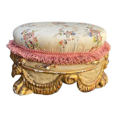 Early 18th Century Vintage Giltwood Italian Carved Foot Stool For Sale