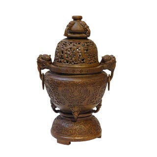 Round Chinese Bamboo Incense Burner