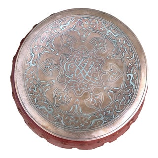 Antique Persian Copper and Silver Tone Plate With the Arabic Inscriptions For Sale