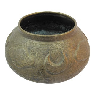 19th Century Arabic & Hebrew Calligraphy & Egyptian Figures Hebraic Revival Brass Pot For Sale