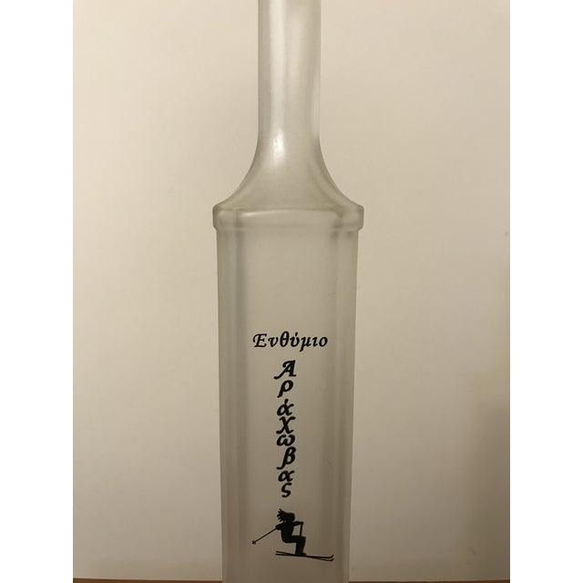 Beautiful frosted glass bottle from Arachova, Greece. Arachova is known for it's picturesque ski resort