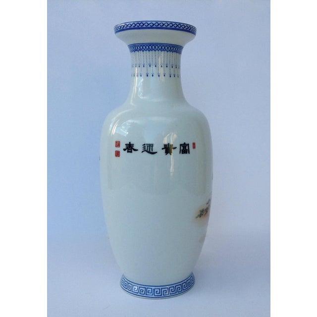Vintage; c.1930s-50s, Japanese porcelain Kutani ceremonial vase, vessel with an array of floral mums and vine details,...