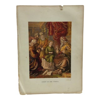 "Late 19th Century Antique ""Christ in the Temple"" Religious Print For Sale"