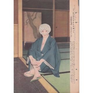 1940s Portrait of a Kabuki Actor For Sale
