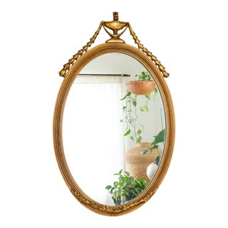 Robert Adams Style French Neoclassical Gold Carved Wood Mirror For Sale