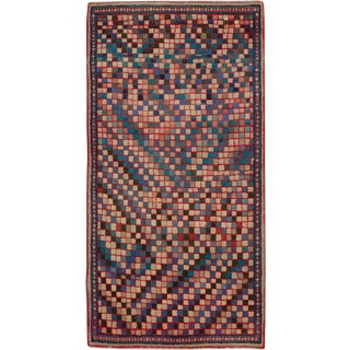 "Vintage Persian Mahal Rug – Size: 2' 5"" X 4'10"" For Sale"