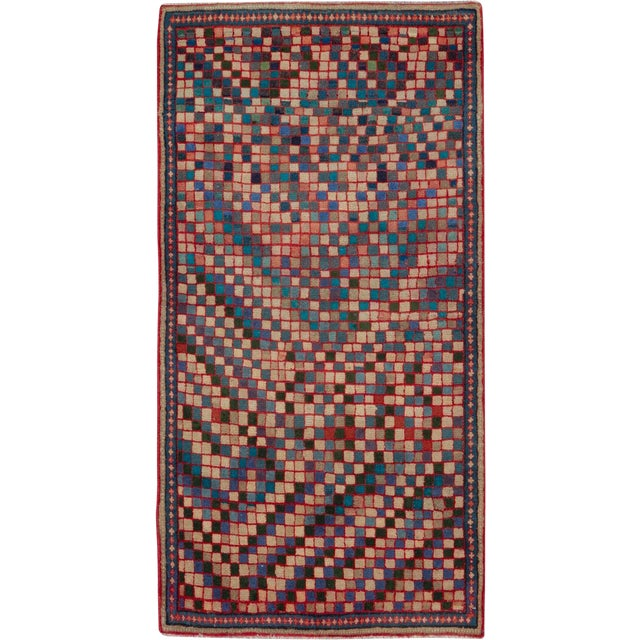 """Vintage Persian Mahal Rug – Size: 2' 5"""" X 4'10"""" For Sale"""
