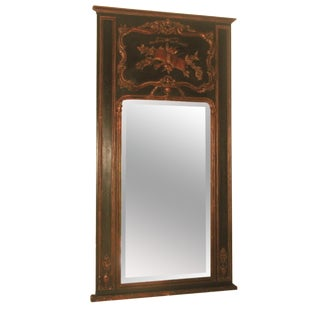French Black & Bronze Trumeau Mirror For Sale