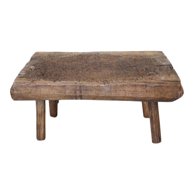 Small Primitive Wooden Table For Sale