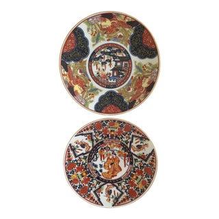 Set - Mid-Century Decorative Imari Style Plates