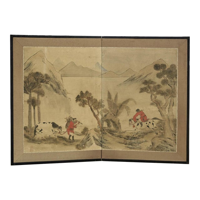 Antique Chinese Paper Screen - Image 1 of 7