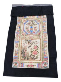 Image of Asian Antique Table Linens