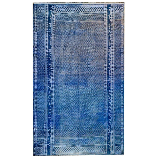 A wonderful vintage mid-20th century Persian Yadz rug woven with indigo dyed cotton creating a beautiful geometric...