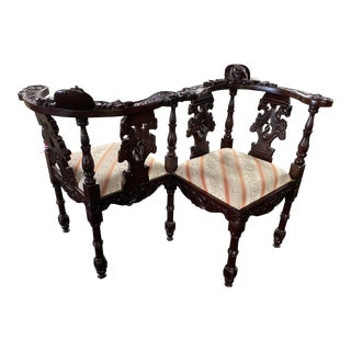 19th Century Italian Renaissance Mahogany Courtship/Kissing Chair For Sale