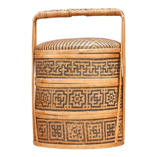 Vintage Asian Bamboo Food Basket For Sale