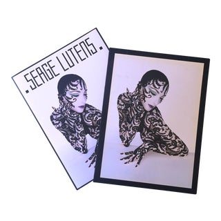 Rare Serge Lutens Coffee Table Book in Slipcover For Sale