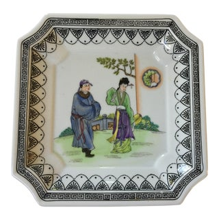 Hand Painted Asian Clipped Edge PorcelainTray/Catchall by Sadek - Made in Japan For Sale