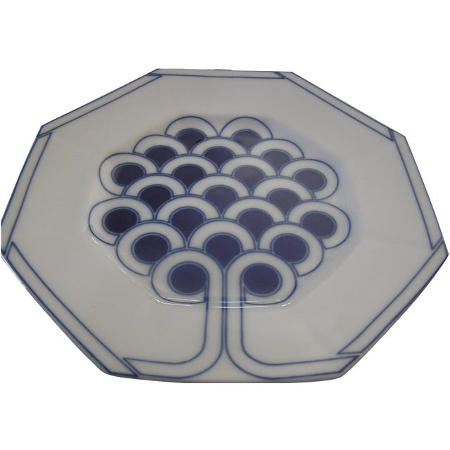 Fitz & Floyd Topiary Dessert Plates - Set of 4 For Sale