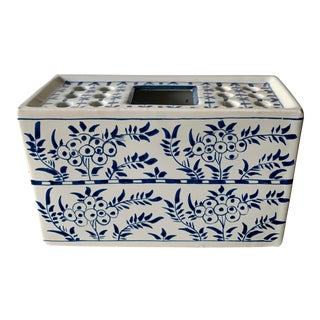 Vintage Delft Blue & White Rectangular Vase For Sale