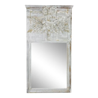 Louis XVI Style Trumeau Mirror For Sale