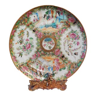 19th Century Chinese Export Porcelain Rose Medallion Plate 9.5""