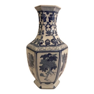 Tall Blue and White Vase For Sale