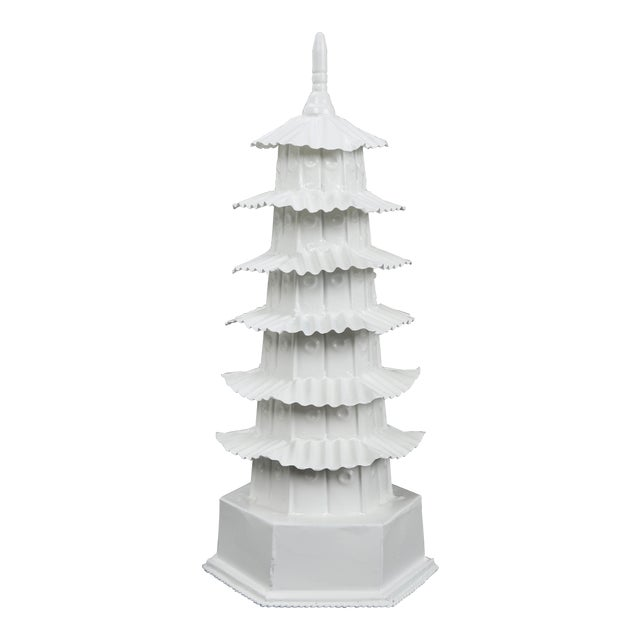 1970s Vintage Glossy White Pagoda For Sale