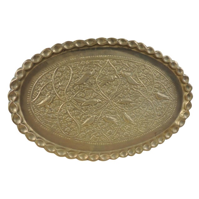 Antique Persian Oval Brass Tray - Image 1 of 4
