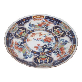 Imari Porcelain Footed Serving Plate