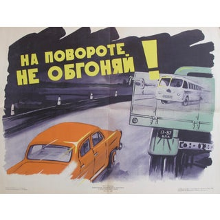 1963 Original Russian Driving Safety Poster Preview