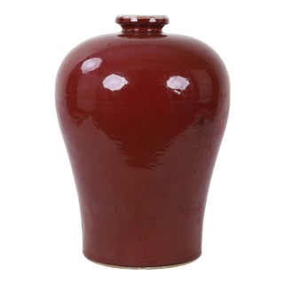 16th Century Chinese Ming Dynasty Oxblood Glaze Ginger Vase For Sale